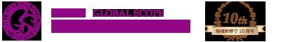 株式会社グローバル・スコープ 採用サイト