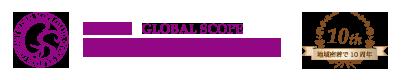 株式会社グローバル・スコープ